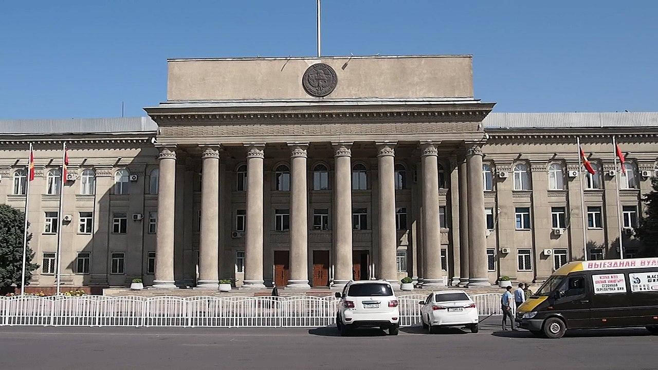 Supreme Council building in Bishkek