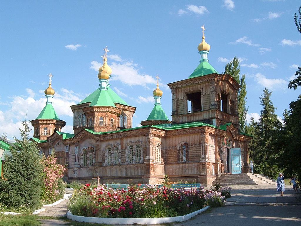 Karakol Cathedral