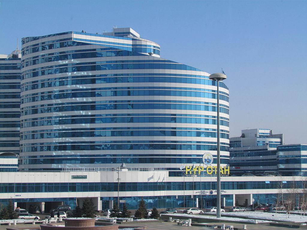 Nur Otan Headquarters Astana