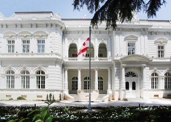 Orbeliani Palace