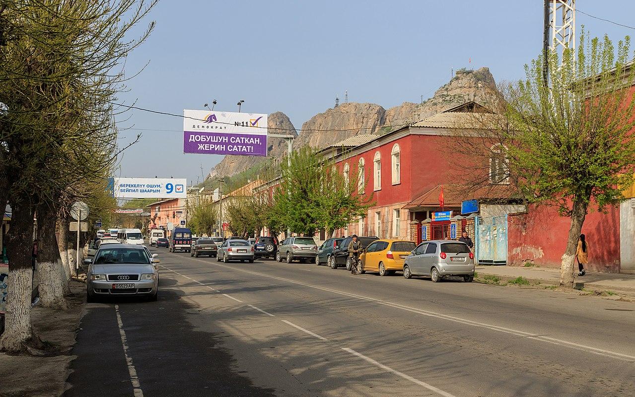 Gapar Aitiev Street